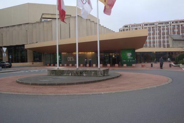 WSIS venue