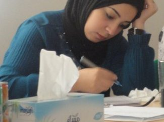 Tiba Al Nowwab